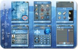 bluewall2ej