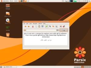 parsix-linux