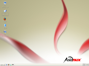 screenshot_asianux-20